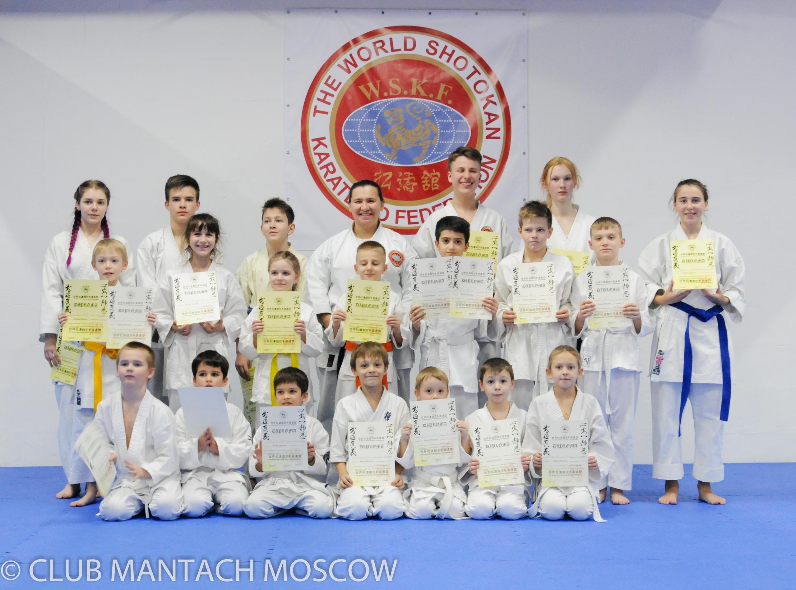 Клуб чемпион каратэ в москве транс в ночных клуба